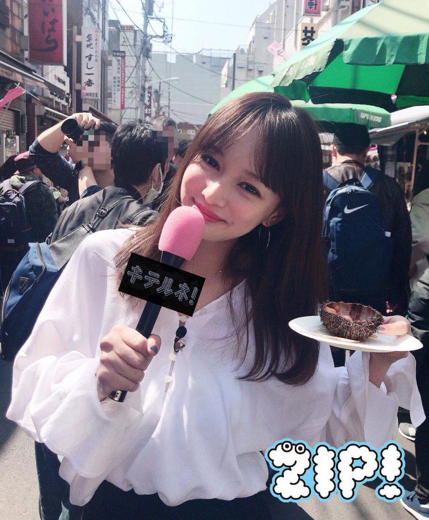 わたなべ麻衣 2019年4月よりzipファミリーとして出演 Revive